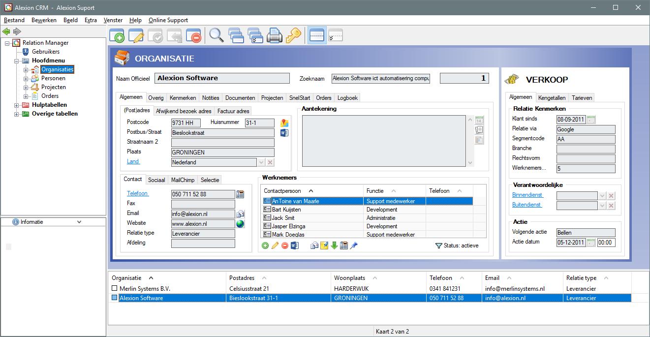 screenshot Alexion Software