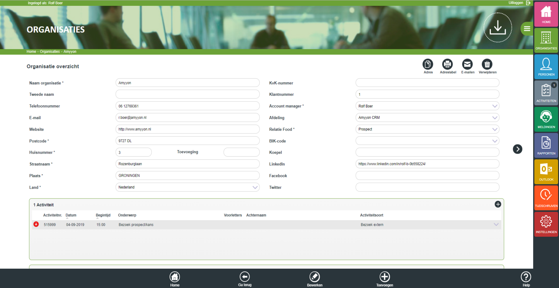 screenshot Amyyon CRM Web